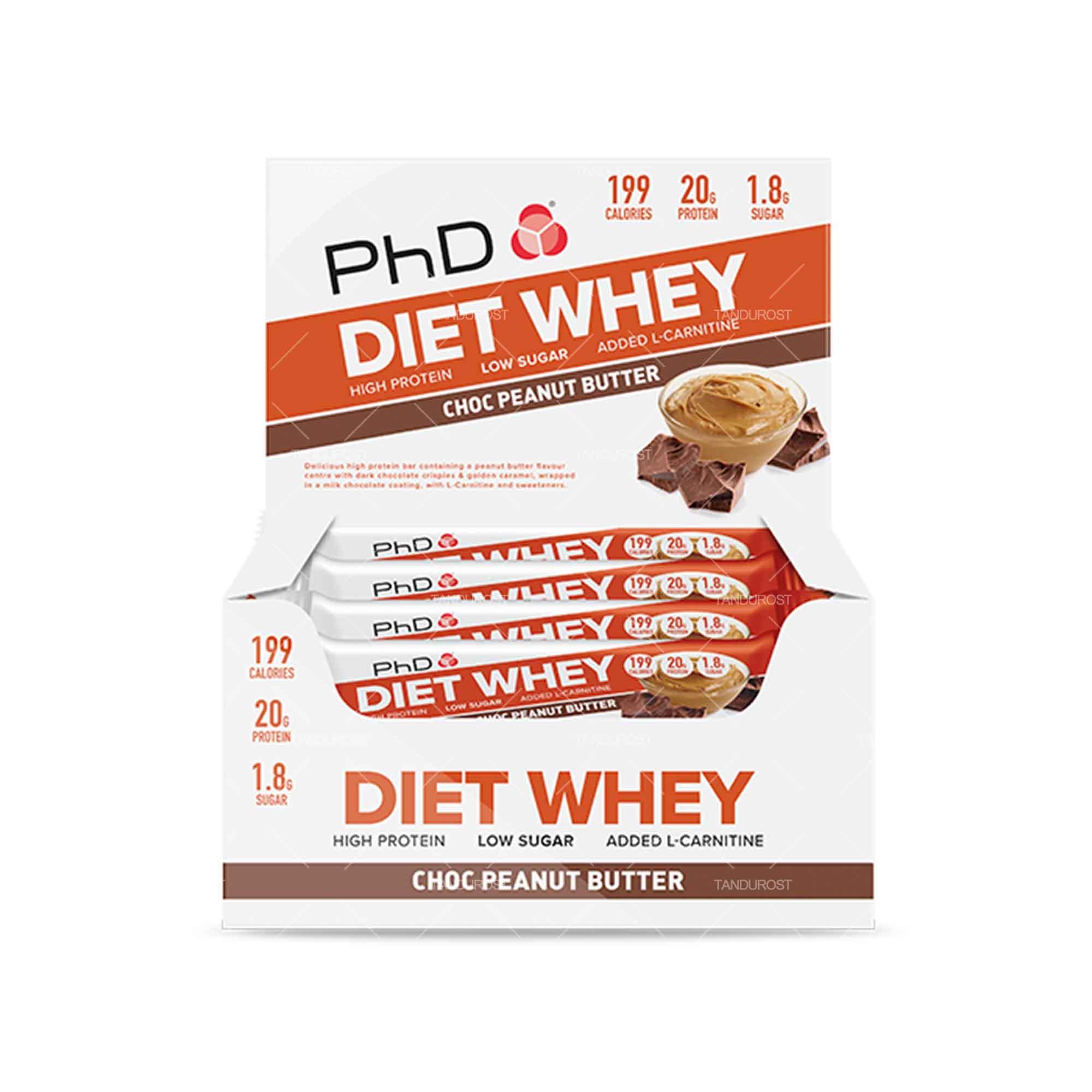 شکلات پروتئین بار دایت وی پی اچ دی