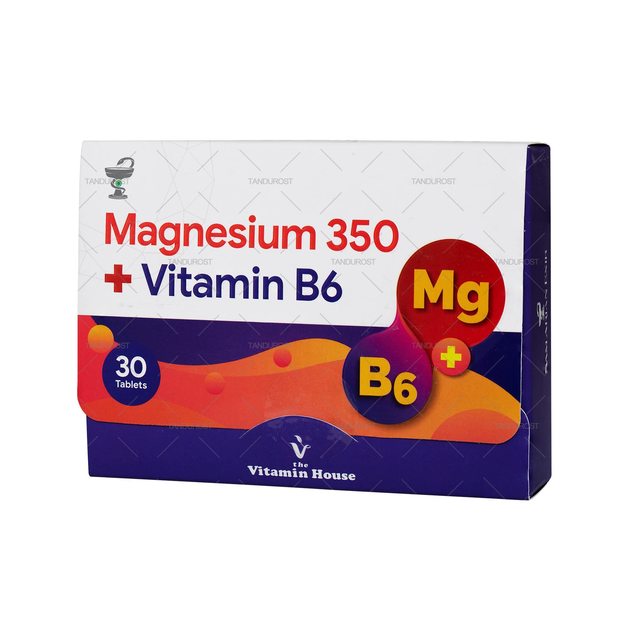 منیزیم ویتامین B6 ویتامین هاوس