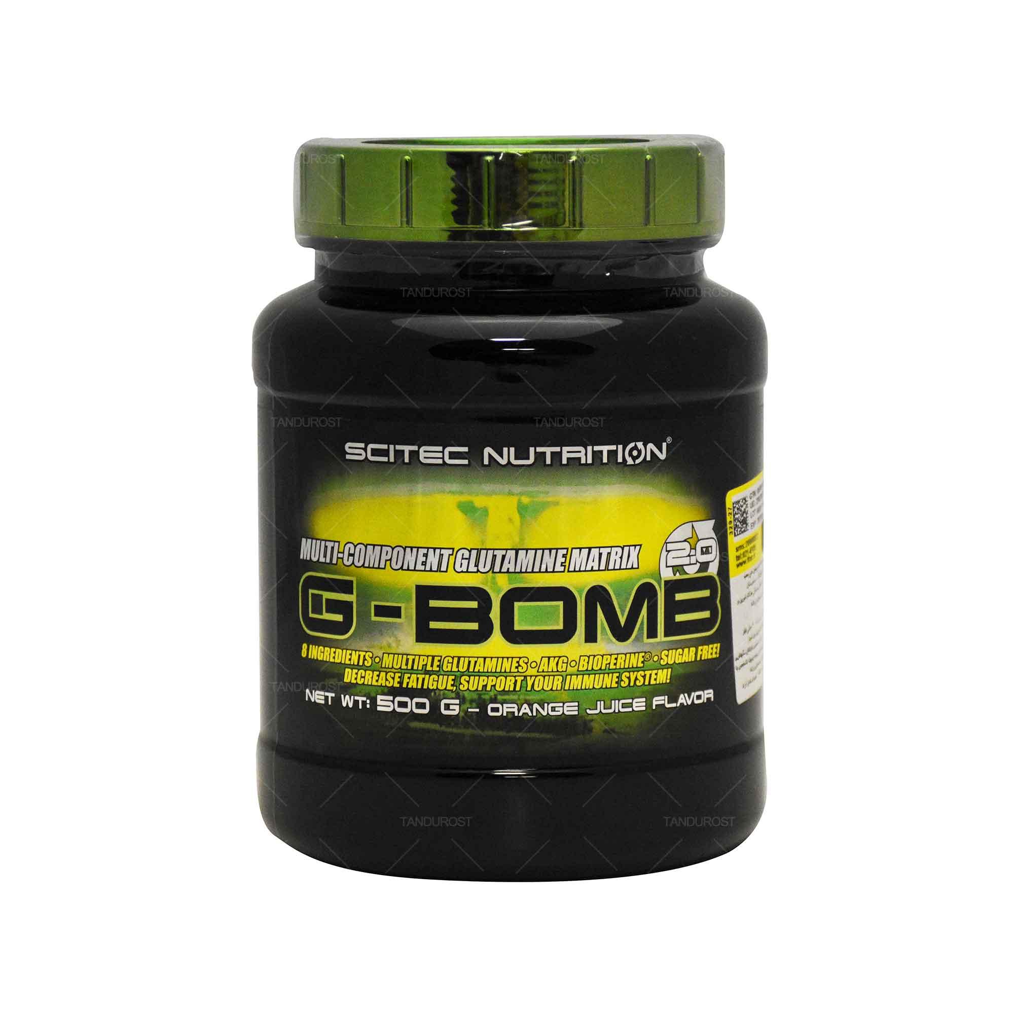 گلوتامین جی بمب سایتک