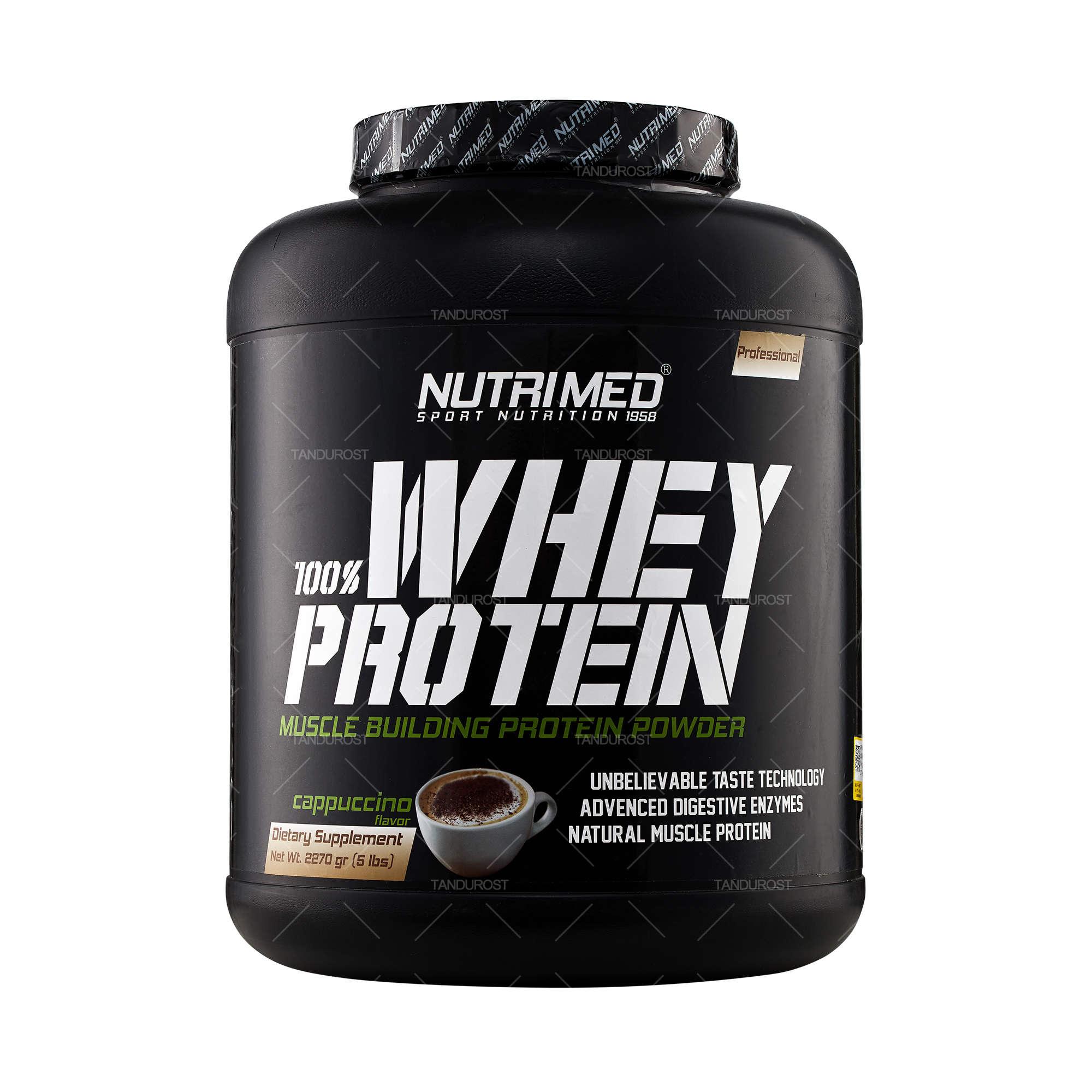 پروتئین وی نوتریمد