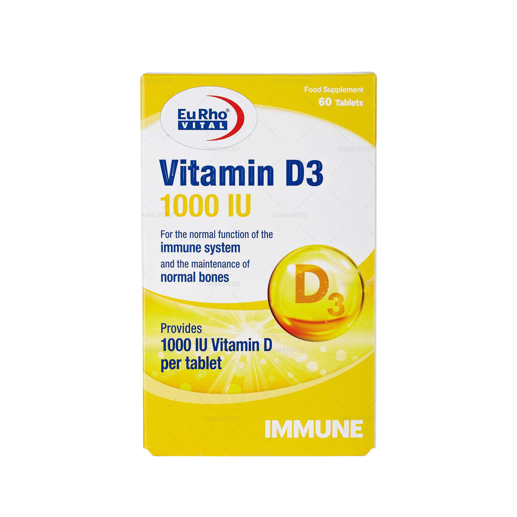 ویتامین دی 3 یورو ویتال