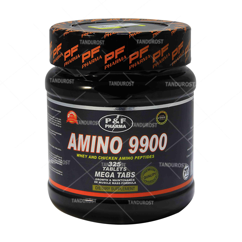 آمینو 9900 پی اند اف