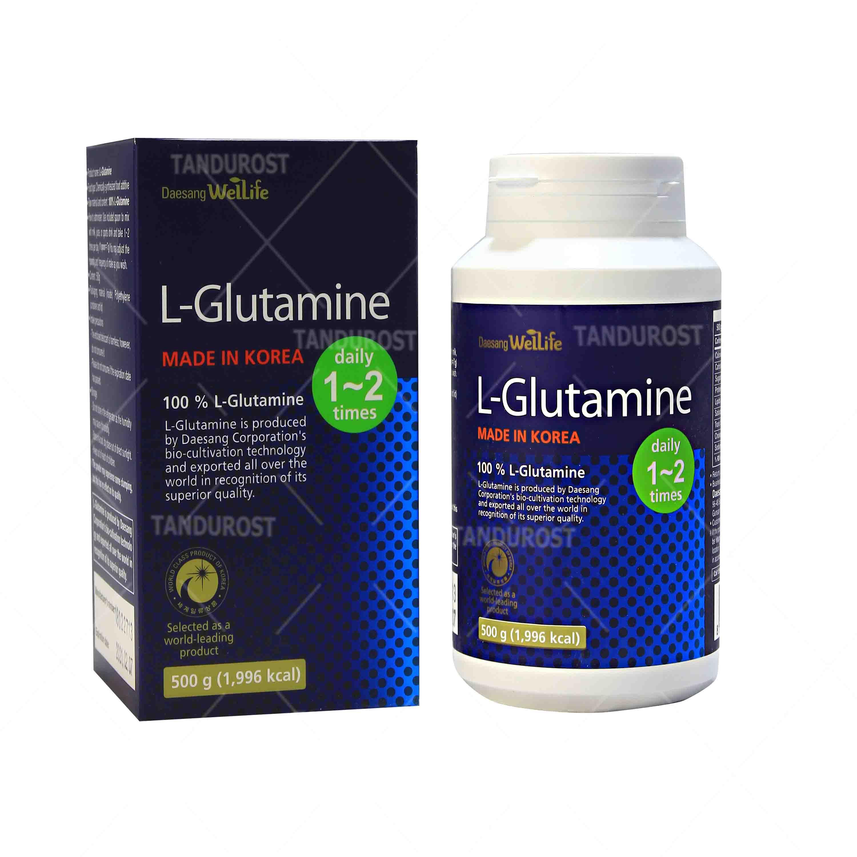 گلوتامین ول لایف