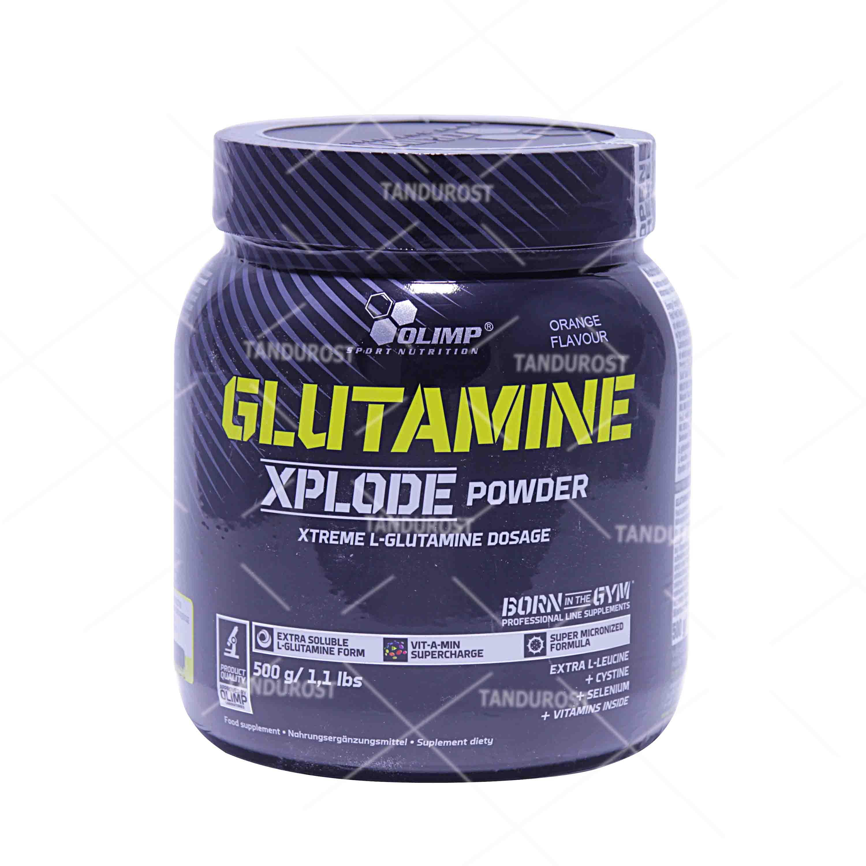 گلوتامین الیمپ