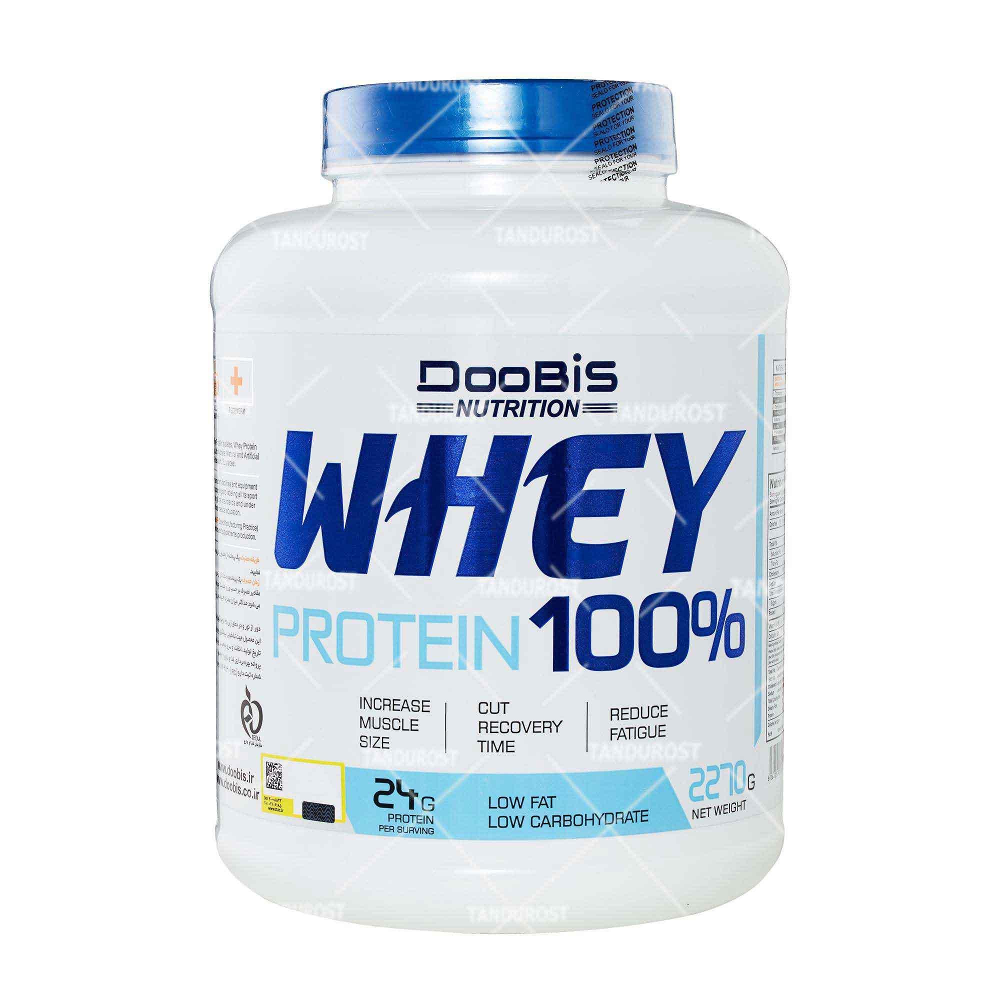 پروتئین وی دوبیس