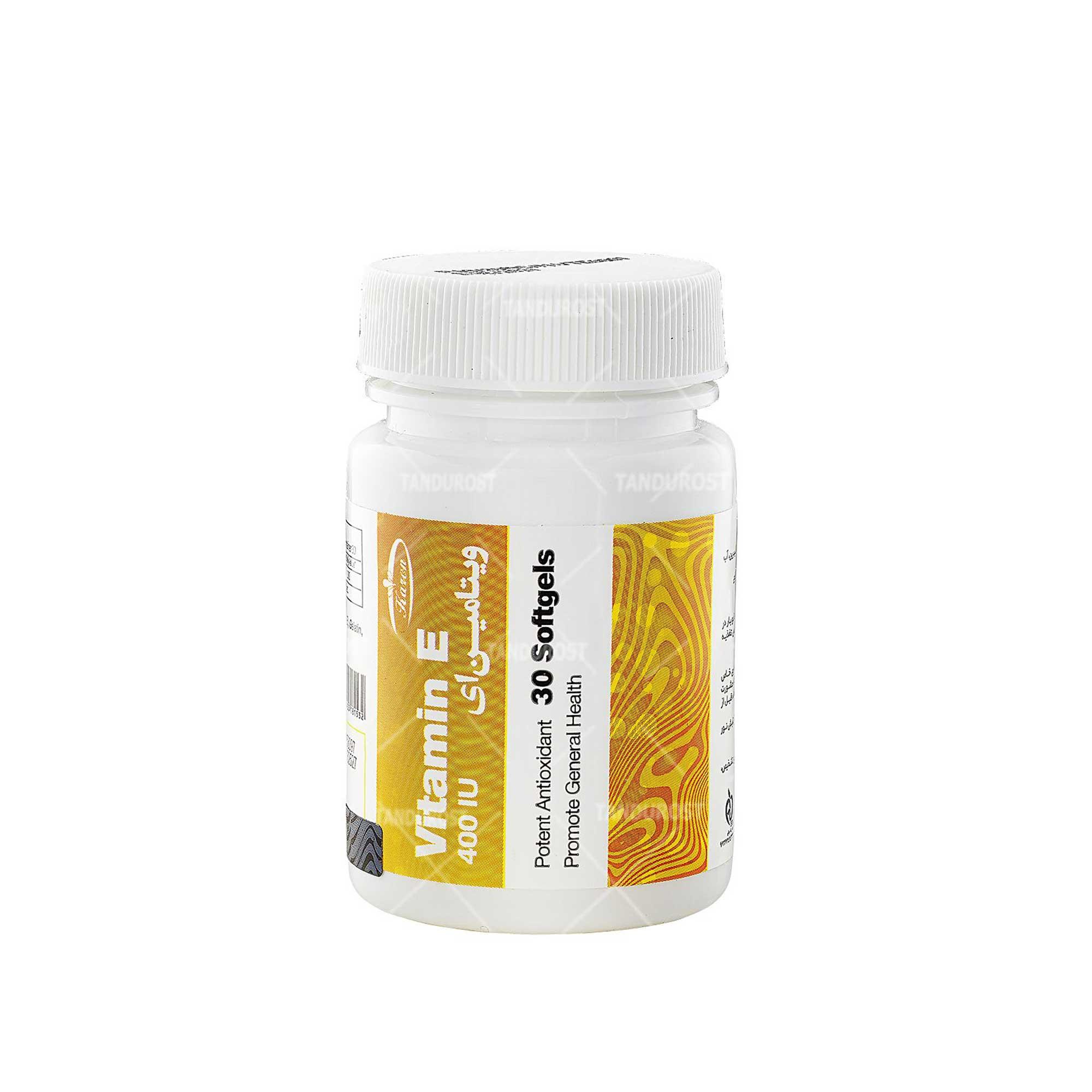 ویتامین ای کارن